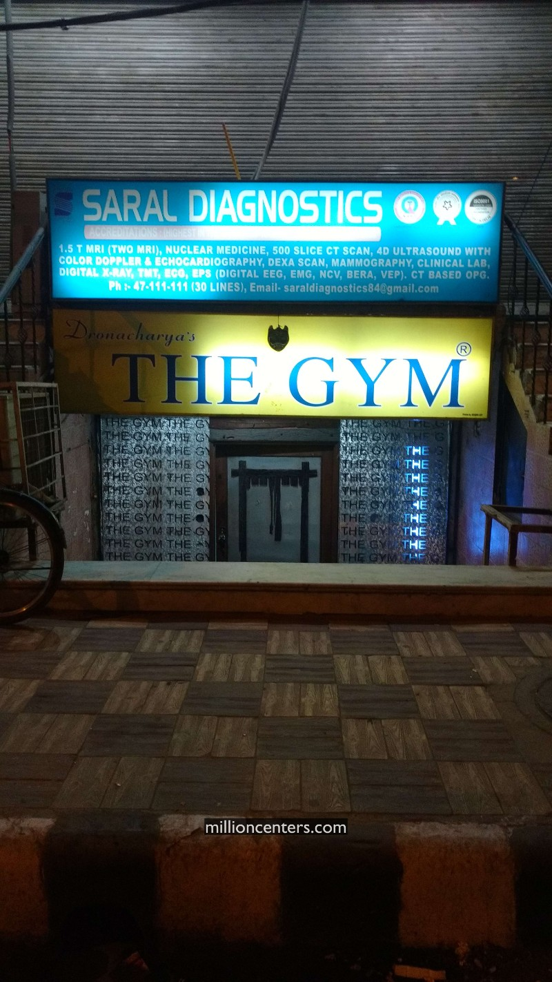 Dronacharya's The Gym in Pitampura